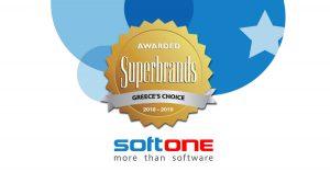 Η SoftOne στα κορυφαία brands της ελληνικής αγοράς